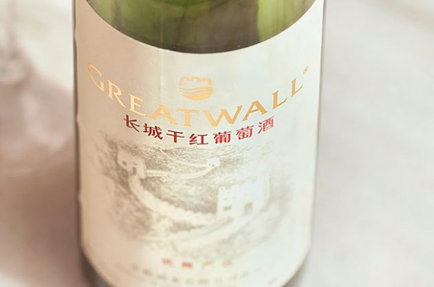 President Xi serves up Chinese wine for Trump dinner