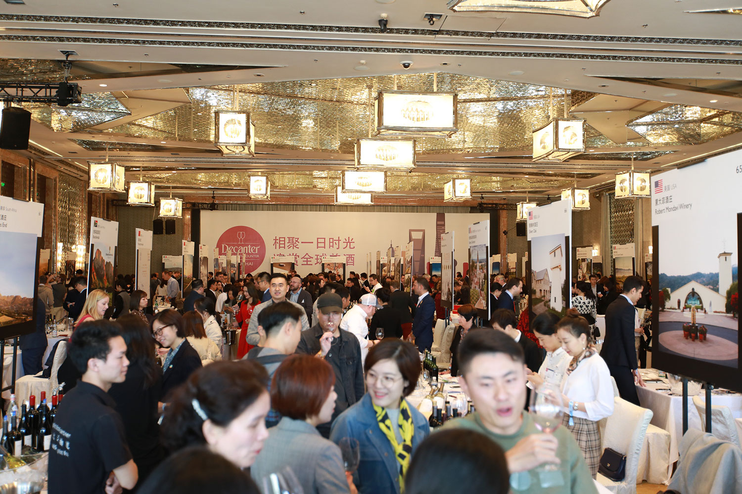 More than 1200 fine wine lovers attend the 2019 Decanter Shanghai Fine Wine Encounter